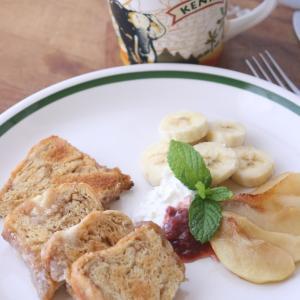 トレーダージョーズのべーカリー 美味!メープル香る甘〜いパンで、休日らしい甘い朝食