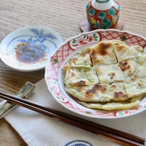台湾屋台の味、葱油餅。中華系粉物の扉を開いた、かもしれない!