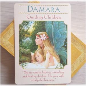 2020年2月の女神 DAMARA
