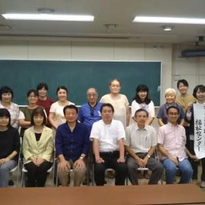 9/7に神奈川県要約筆記協会「地球環境に役立つ新折り紙」で久々の講演をしました。