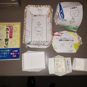 エコ&サイクルフェア/千代田のエコ自慢に出展します。