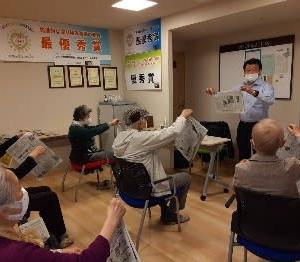 武蔵野市でカトー折り教室を開催❗️