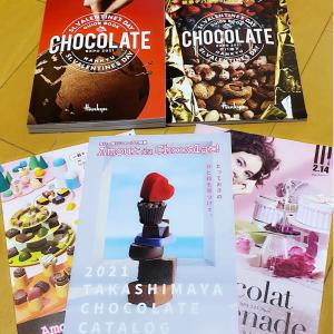 圧巻!チョコレート博覧会ガイドブック