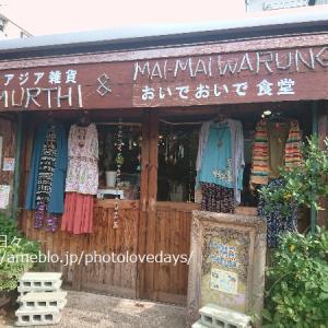 【鳥取市】好吃アジアンランチを食べにおいでおいで/MAI-MAI WARUNG