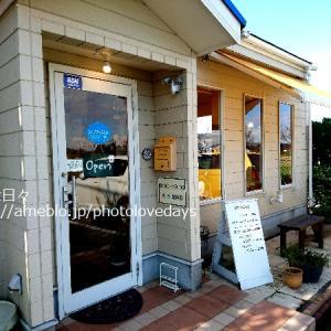 【倉吉市】もっつり幸せおいしいトーストセット/パン屋&カフェSPANGLE