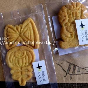 【米子市】可愛くておいしいお菓子で一息♪/お菓子屋respirer