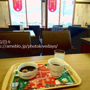 【琴浦町】今年も登場!!寒い日にホッコリ甘いデザート/モスバーガー(東伯アプト店)