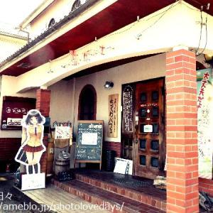 【倉吉市】んまッ!!日替わりランチをいただきま~す!!/Tea Lounge diana