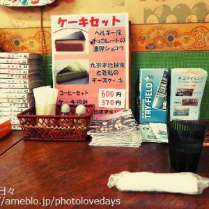 【倉吉市】増量ペロリ!!満足満腹ボリューミーランチ/グリル・カフェ