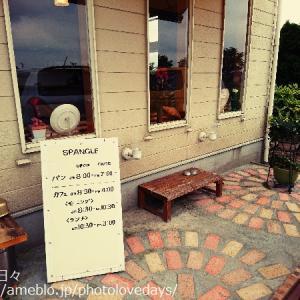 【倉吉市】パン屋さんのおいしいスープにハマってagain/パン屋&カフェSPANGLE