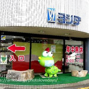 【古川紙公株式会社】昭和チックデザインに胸キュンなレターセット/レトロ日記