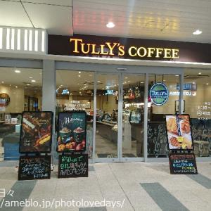 【栃木県】食後のデザートは別腹!!食べちゃお!!/TULLY'S COFFEE