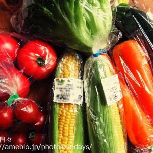 おいしい野菜を買う