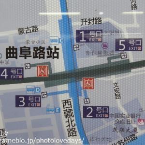 【上海旅行記】観覧車まわるショッピングモール「大悦城」で避风塘ランチ♪