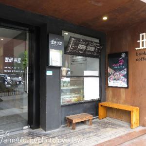 【上海旅行記】ミウミウ散歩☆周一で散歩した大好きRoadと邮局とぬこ