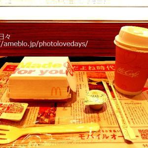 【倉吉市】朝マック!!モッツリふんわり激可愛パンケーキ/マクドナルド(179倉吉店)