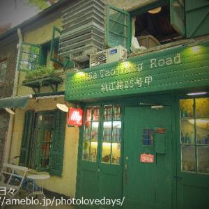 【上海旅行記】NEW老麦咖啡馆·TheCottageBar(武康路店)でカフェタイム
