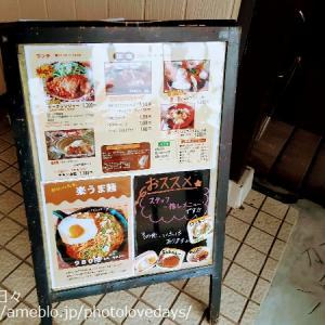 【湯梨浜町】激うま!!ガッツリ肉厚ボリューミーLunch食べた/Cafe楽