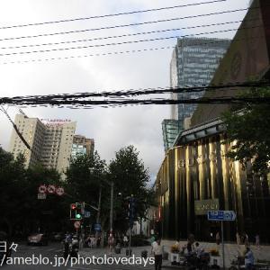 【上海旅行記】プラダビルこと「环贸iapm商场」でお土産を買う