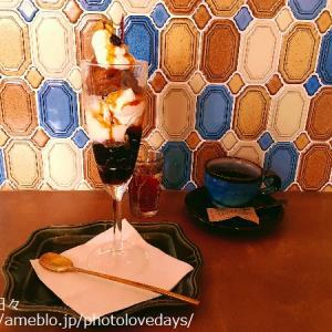 【倉吉市】女子の大好きが詰まったステキCafe「Sept」の大人パフェ