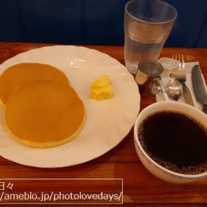 【倉吉市】パータン広場にある「カフェテリアCOA」でホットケーキを食す休日