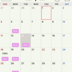久しぶりの投函です(^^)7月と8月お休みする日