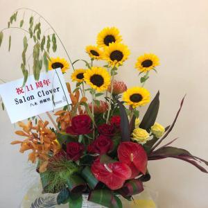 11年目のお祝いメッセージたくさんの暖かいお言葉とお花