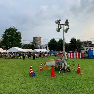 KOTOBUKI BEER FES 2019