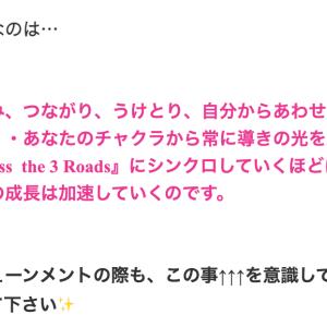 """〝『Cross the 3 Roads』と『魔法の杖』""""同時アチューメントの感想"""