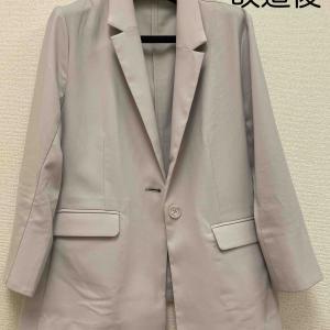 ジャケットの改造 2021.6