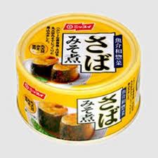 簡単調理!「小松菜とサバの味噌煮缶」