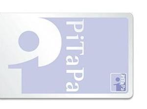 PiTaPa(ピタパ)でJRに乗る時に、もうチャージは必要ないんですって!