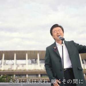 桑田佳祐さんのオリンピックの歌が心に入る