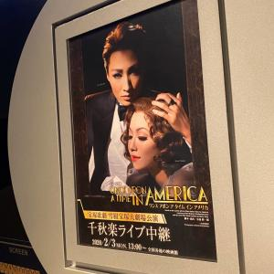 ONCE UPON A TIME IN AMERICA  ライブビュー