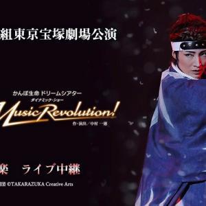 壬生義士伝& Music Revolution! ライブビューイング