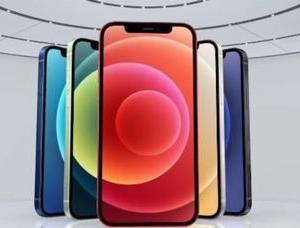 楽天モバイル iPhone SE 12シリーズが一斉値下げ!