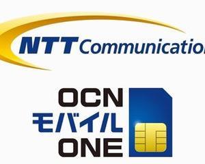 OCNモバイルONE 大特価セール 最安機種では一括1円購入可! 他最新モデルも割引