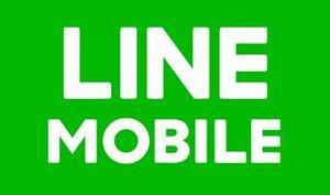 LINE MOBILE 期間中は最大半額!端末割引キャンペーン |他月額料金5ヶ月半額キャンペーンも開催中