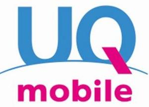 UQモバイル キャッシュバック増額!WEB限定キャンペーン 初期費用0円特典も継続