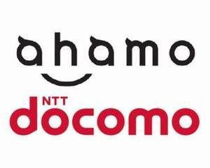 ドコモ ahamo(アハモ) でGalaxy S20 5Gを購入したユーザーにdポイント最大5000pプレゼント中!