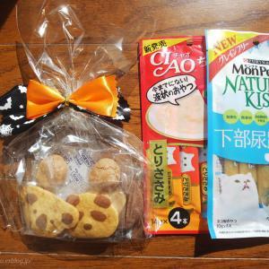 いーちゃんさん、エドママさん、プレゼントを有難うございました!
