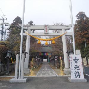 2021.1.16 今宮神社
