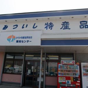2018.4.29 ひだか漁業協同組合特産品販売センター