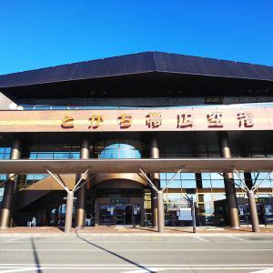 2021.2.25 帯広空港