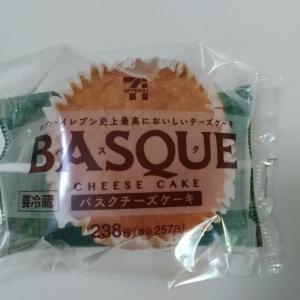 【セブンイレブン】 バスクチーズケーキ 238円で高級スイーツに勝っている