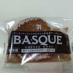 【セブンイレブン】  キャラメルバスクチーズケーキ
