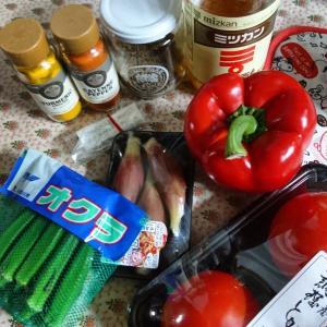夏野菜でアチャール作り