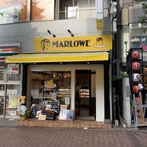 MARLOWE(マーロウ)が三軒茶屋にオープンしたので行ってきました!