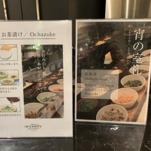 Hotel Intergate Tokyo Kyobashi宿泊記その5(インターゲートラウンジのナイトタイム)