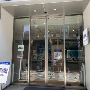 Hotel Intergate Tokyo Kyobashi宿泊記その8(実験する漫画展 AGC MEETS Dr.STONE)